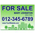 Real Estate Sign 110