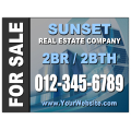 Real Estate Sign 114