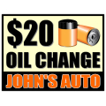 Oil Change Sign 106