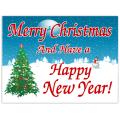 Christmas Sign 106