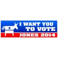 Political Sticker 117