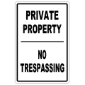 NO TRESPASSING 110